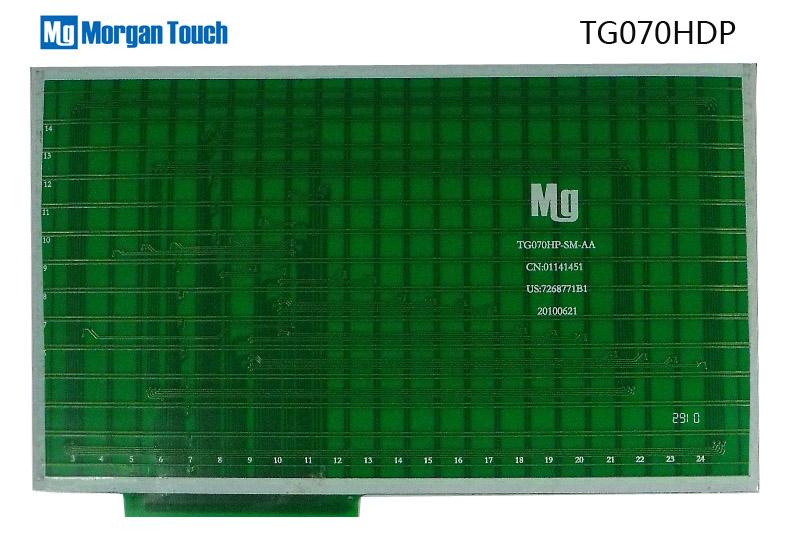 产品展厅-摩根触控科技有限公司