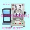 热压机,预压机,本压机,贴合机