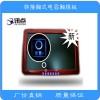 非接触式电容触摸板 KTV小墙板 按键