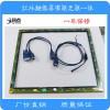 讯点批发供应KTV雷石触摸屏 配3.5寸有驱音频接口