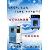 LRHS-101B-LH恒温恒湿试验箱