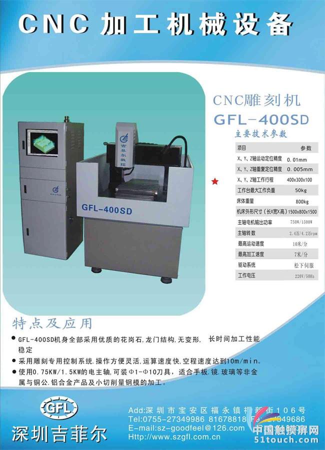 生产批发数控cnc精雕机雕刻机