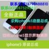高价回收苹果5液晶屏求购FT5406郭泰IC