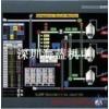 GT1675M-VTBD三菱触摸屏 人机界面