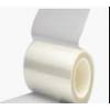 关于一种专用于钢化玻璃保护膜上的AB双面胶