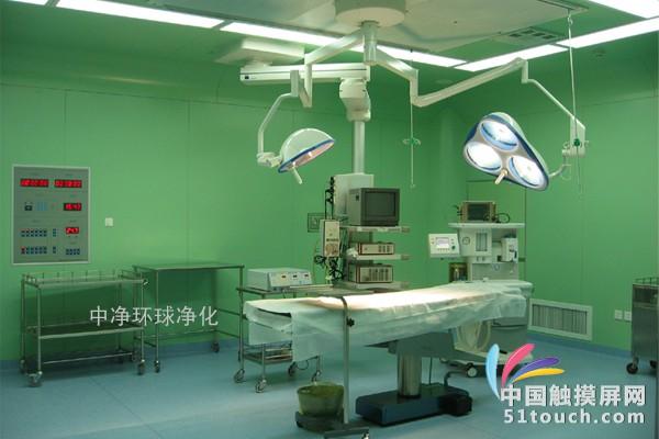 医院洁净手术室设计建造图片