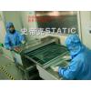 华南STATIC触摸屏专用清洗机、粘尘机