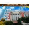 大竹县天然气公司触摸屏软件查询系统