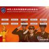 温州边防检查站触摸屏软件查询系统