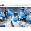 厦门ABB输配电自动化设备有限公司查询展示系统