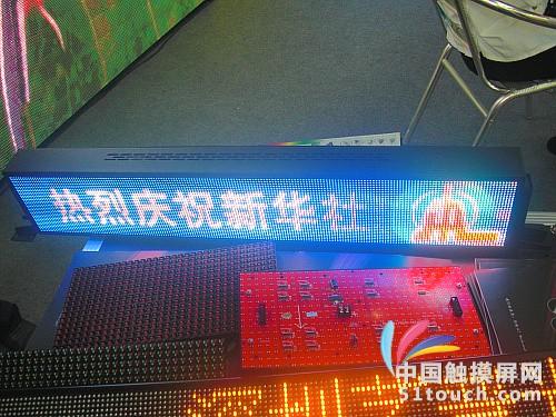 全彩公交车led显示屏