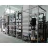 水处理超纯水设备