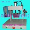 塑胶热熔机 产品机壳铆接机 压合机