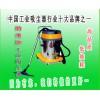 工业吸尘器,工业吸尘器价格-首选腾奥