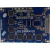5.1寸 320240D蓝屏3.3V-5.0V供电