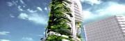 额尔古纳市贝加尔湖宾馆工程施工招标公告