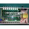 芯片级电路板维修求购
