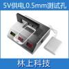 高级IR孔油墨测试仪LS108D