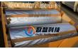 欧智-三菱-175u光学胶