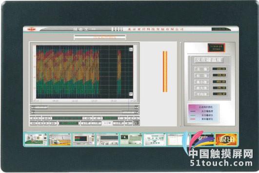 研华工业平板电脑 发现布面上有一些小的次点