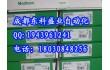 490NAA27103  MB+ 电缆