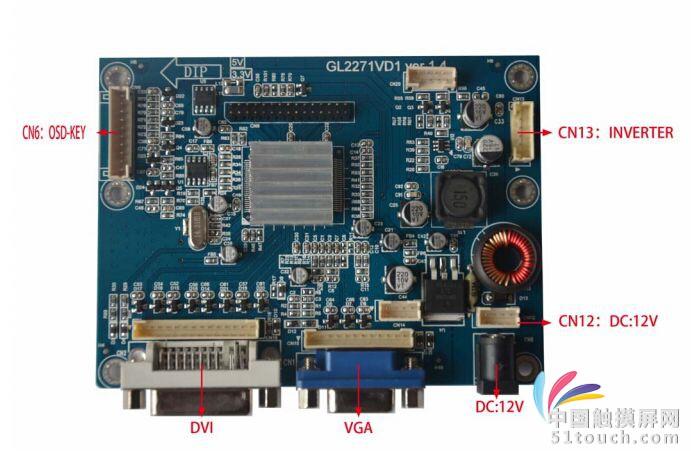 GL2271VD1 GL2271VD1 是一款具有高性能高稳定性的工业级别液晶屏驱动板,该A/D液晶屏驱动板是专为工业级客户应用而设计的一款高性能板卡,具有更宽的操作温度,更长的使用寿命,提供 VGA`DVI 输入,GL2271VD1 采用台湾瑞昱(Realtek)新一代屏驱处理一体芯片RTD2271,可以驱动采用单`双通道LVDS接口的液晶屏,板卡最大分辨率为1920*1080.