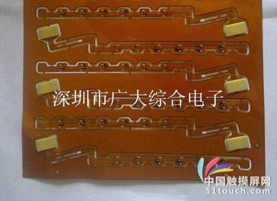 专业高品质fpc 柔性线路板 fpc软性电路板 加急打样