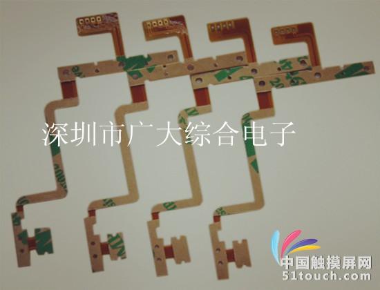 fpc打样,fpc排线,补强fpc,3m胶,柔性线路板厂