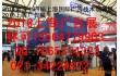 上海广告展2016.上海上海广告标识展2016年.3月广告展