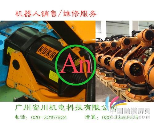 库卡平衡缸 kr 210库卡机器人平衡缸销售图片