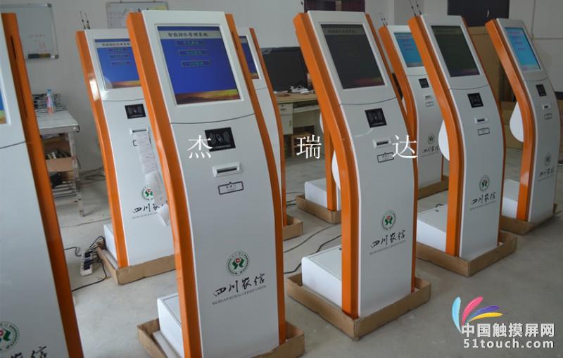 银行排队取号机无线叫号系统成都排号机厂家