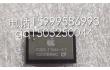 供应收购苹果wifi339s0223收购339s0213