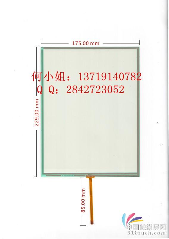 SMT10604薄反面  津田驹10.4 海泰克10.4_副本
