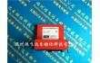 MCH42A0035-5A3-4-0T