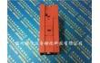MCH42A0040-503-4-0T