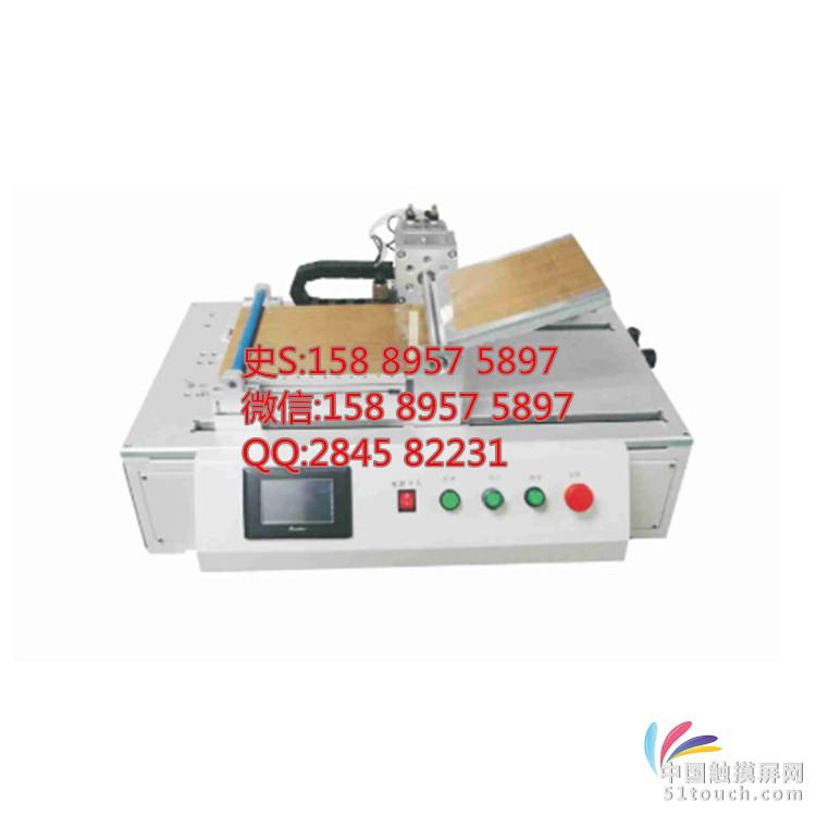 YQ-TM007A覆膜机-1
