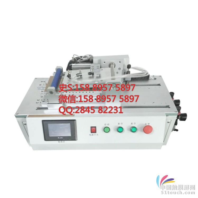 YQ-TM007A覆膜机-2