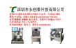 设备COG FOG ACF  翻版机 网版机 贴合机等