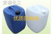 深圳优质白电油酒精多少价格问宝安宏盛化工厂家直销周边送货上门