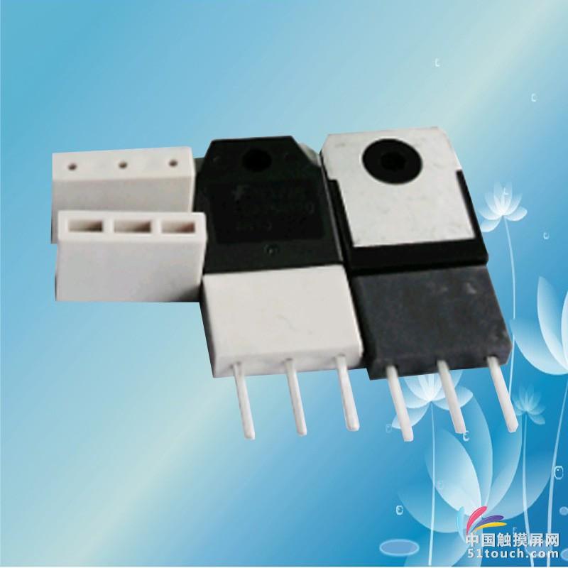 西门子接线端子连接器igbt单管护套 (s201)壳