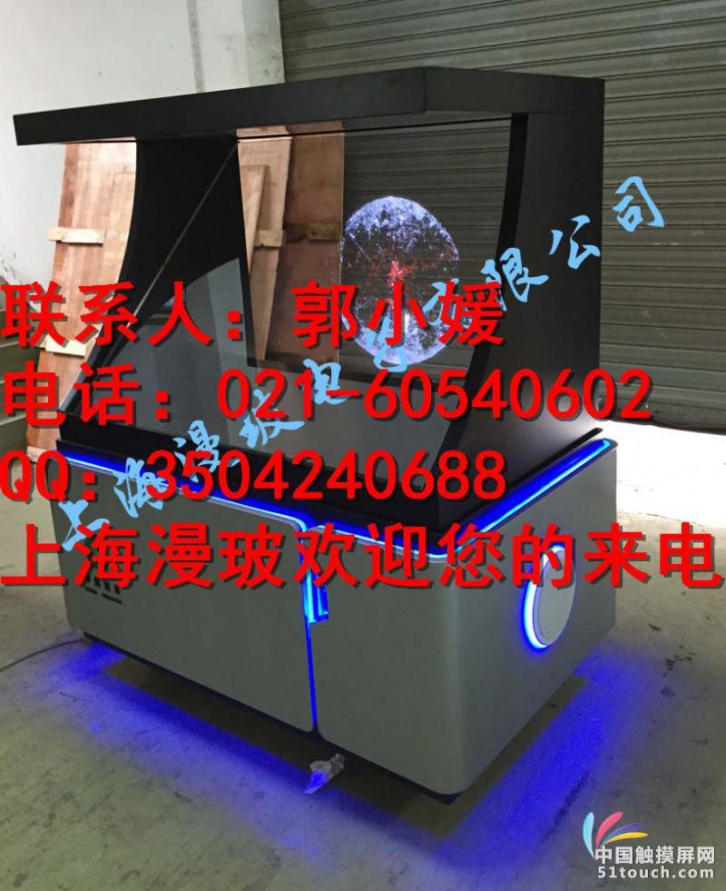 租赁啦 上海3D全息投影展示柜