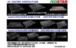 触控一体机升级 英特尔发布中国版开放式可插接规范