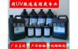 排线补强UV胶LED低能量3秒可固化强度高综合性能优异