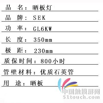 6061产品信息