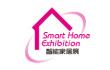 2017上海智能家居展——官方发布