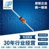 整流二极管厂家 二极管特性 5819二极管 波光供