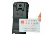 北京安卓工业手持机PDA数据采集终端,振华CZ8800