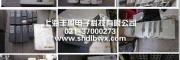 诺德变频器维修上海诺德变频器维修