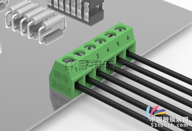 5/3.81间距 led灯小型螺钉式接线端子_电路板