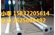 北京6米20瓦太阳能路灯新农村改造专用价格表